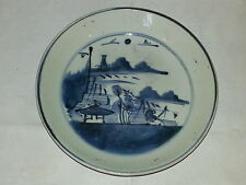 Chinese Ming Dynasty provincial blue hand painted ceramic antique bowl / dish