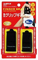 Brand new Golf Training Aids Grip Gear Finger Bra 2 Pack Black Medium AS-030