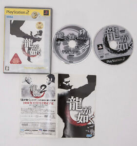 Ryu ga Gotoku / Yakuza SLPM 74234 SEGA PS2 Playstation 2 Game Used Japan