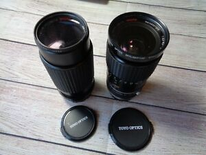 Two TOU/FIVE STAR Auto Zoom Macro Lens: 28-75mm plus 75-200mm lens Toyo Optics