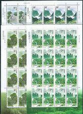 China 2001-25 The Liupanshan Mountains 4V Full S/S 六盤山