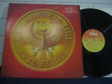 EARTH WIND & FIRE Best Of UK CBS LP 1978 EX Condition (CBS 83284) Classic Disco