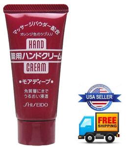New JAPAN Shiseido Medicated Hand Cream More Deep Treatment 30g -US Seller