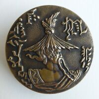 Bouton ancien - Laiton - Chinoiserie - 36 mm - Fin XIXe - Picture Brass Button
