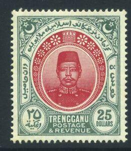 1912 Trengganu (Malaysia) Mult Crown CA $25 SG 18 Mint NH Cat £1700