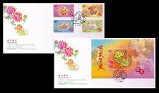 China Hong Kong 2020 FDC New Year Rat Zodiac Stamp + S/S