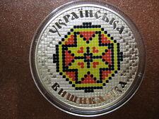 Ukraine coin 5 UAH 2013: Ukrainian Vyshyvanka