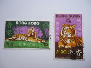 Hong Kong QEII 1974 SG302-3 10c-$1.30 Used Chinese new year of the Tiger