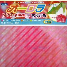 8 Sheets Japanese Origami Paper - Aurora Iridescent 6 Inches S-3598