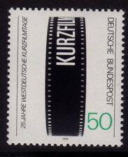 W Germany 1979 Short Film Festival SG 1884 MNH