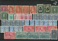 Nicaragua Mixed Early Stamps ref 22548