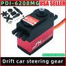 JX PDI-6208MG 8KG High Speed Metal Gear Digital Servo for 1/8 1/10 RC Truck Car