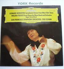 DG 2530 309 - BERSTEIN / RUSSO - SEIJI OZAWA San Francisco SO - Ex Con LP Record