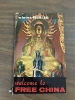 Welcome to Free China, Tourists booklet 1959