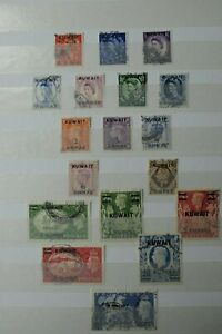 GB Stamps - Kuwait Overprints - Small Collection - E18