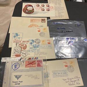 Japan Stamp FDC (x6)