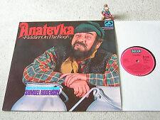 ANATEVKA Deutsche Originalaufnahme SHMUEL RODENSKY GER LP DECCA MARCATO CLUB ED
