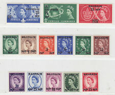 BAHRAIN  1957   ISSUE FULL SET UNUSED  SCOTT 104/117