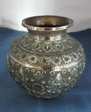 Indian Silver On Copper Lota Pot
