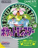 Game Boy POKEMON GREEN Pocket Monsters Nintendo Japan