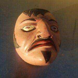 Nice vintage mask - unclear origin, Latin America? papier mache
