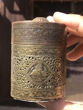 Persian Antique Qajar Engraved Pierced Brass Incense Box Pomander Islamic 19th
