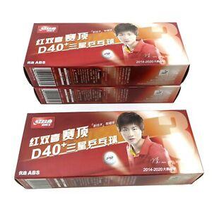 3 Pack (30 Balls) DHS D40+ Table Tennis Balls 3-Star Plastic Balls Professional