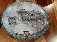 Imperial Jingdezhen Porcelain Collector Plate dated 1988 Boat
