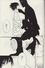 Naruto Yaoi Doujinshi Dojinshi Comic Madara x Sasuke On the Other Side Mirror