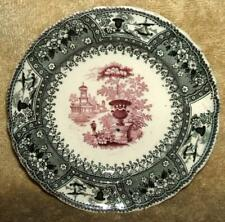 """Early 1800's Staffordshire """"Canova"""" Pattern Two Color Transfer Doll Plate"""