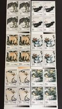 China PRC Stamp 1997-4 SC#2749-54 Selected Paintings of Pan Tianshou, BLK 4 Set