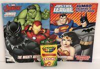 3pc Justice League & Avengers Jumbo Coloring & Activity Books & Crayon Kids Boys