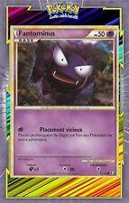 🌈Fantominus - HS03:Triomphe - 63/102 - Carte Pokemon Neuve Française