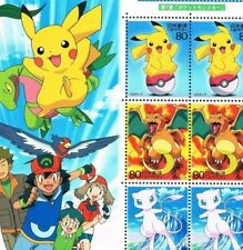 "C1972, ""POKEMON"" Animation Hero and Heroine Series, No.1 ""Pikachu"", Japan Stamp"