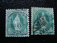 SUISSE - timbre - yvert et tellier n° 72 x2 obl (A7) stamp switzerland (Z)