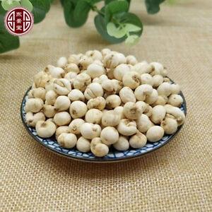 无硫川贝 川贝 Dried Non-Sulfured Bulbus Fritillariae Cirrhosae Chuan Bei 中药无硫川贝母