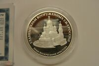 Russia 3 rubles 2020 Main Temple of the Armed Forces Silver 1 oz PROOF