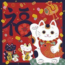 "Japanese Furoshiki Wrapping Cloth Scarf Tapestry 19.75"" Maneki Neko Lucky Cats"