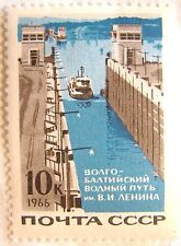 Russia Stamp 1966 Scott 3181 A1559  Unused Canal