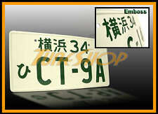 CT9A JDM JAPAN ALUMINUM UNIVERSAL LICENSE PLATE LANCER EVOLUTION IX VIII EVO 8 9