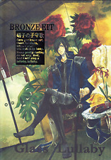 Sengoku Basara  (Samurai Kings) Doujinshi Date Masamune x Katakura Kojuro Glass