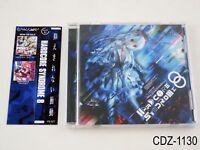 Hardcore Syndrome 8 (2014) J-Core Hardcore Tano*C Japanese Import CD US Seller