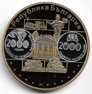 Europa-Medaille Bulgarien Cu-Ni vergoldet mit Silber-Auflage 40 mm, 28 Gramm PP