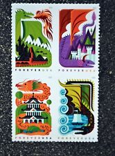 2018USA Forever - Dragons - Block of 4 Mint (as pictured)