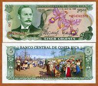 Costa Rica, 5 Colones, 1986, P-236d, UNC -> colorful