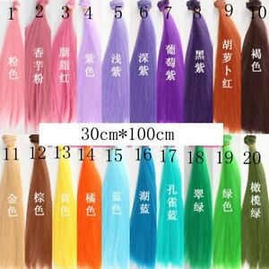 30*100cm BJD/SD Doll Hair DIY High-temperature Colorful Wire Straight Doll Wigs