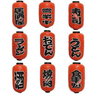 Japanese Red Chochin Lantern Restaurant Sign Bar Decorative IZAKAYA SUSHI RAMEN