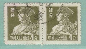 PRC China 1955-57 50th Anniv of Chinese Red Cross 4f Used Pair A16P62F943