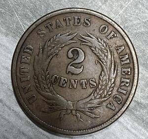 1864  2 Cent Piece   (3091)