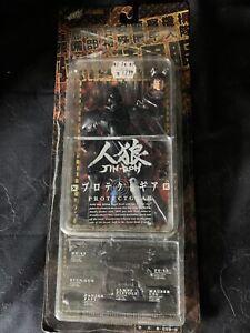 Werewolf Xebec Jin-Roh Protect Gear Action Figure